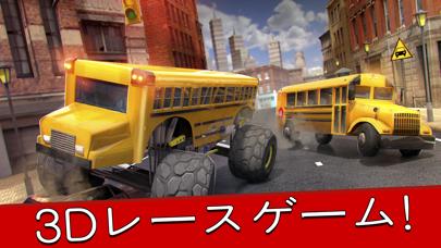 上 バス レース . 無料 スクールバスレーシング ゲーム シミュレータのおすすめ画像1