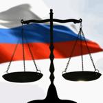 Кодекс РФ на пк