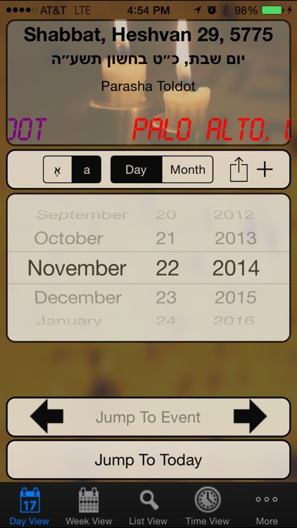 Pocket Luach Deluxe - The Jewish Calendar (siddur, zmanim) screenshot-3