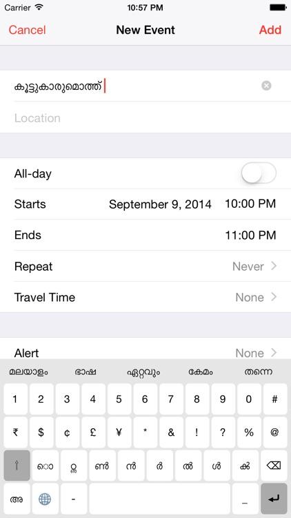 Malayalam Keyboard for iOS screenshot-3