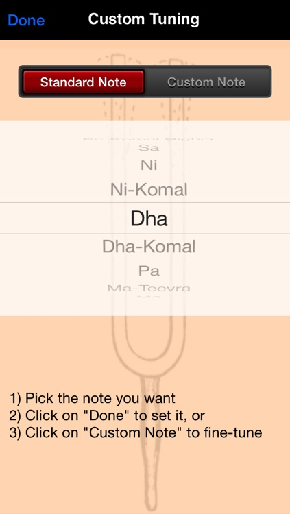 iTanpura Lite - Tanpura Player screenshot-2
