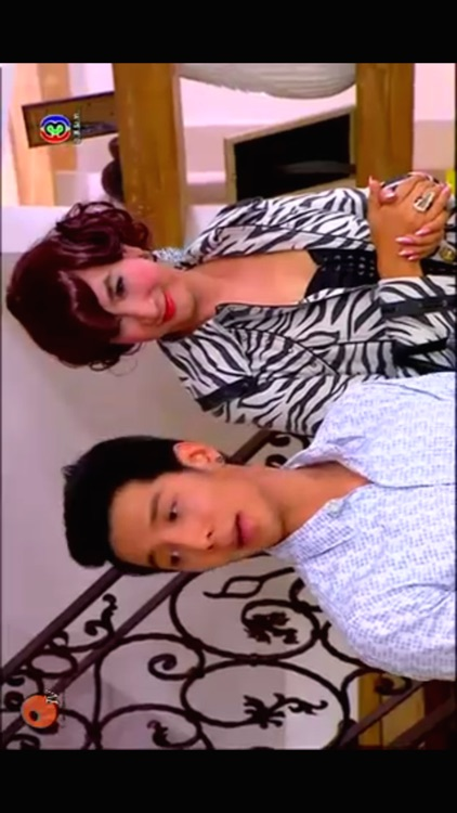 TV Planet screenshot-4