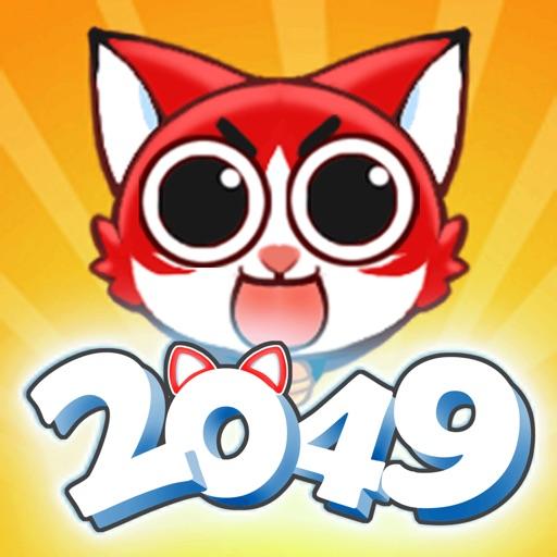 2049猫猫来了