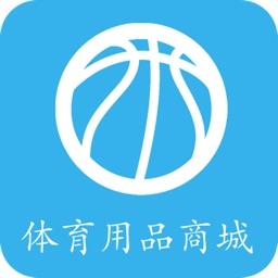中国体育用品商城