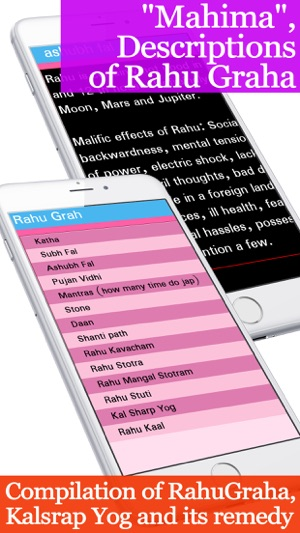 Rahu grah, App with all Rahu mantra, Kalsarp yoga and its