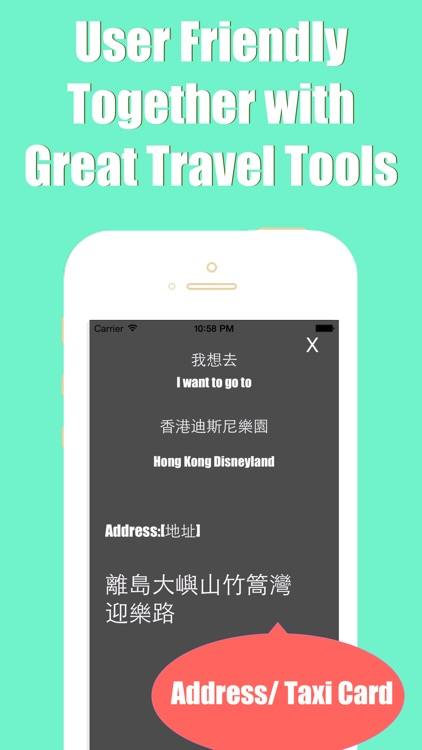 Hong Kong offline map and gps city 2go by Beetle Maps, china Hong Kong travel guide street walks, airport transport hongkong MTR rail metro subway lonely planet Hong Kong trip advisor screenshot-3