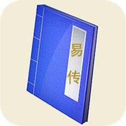 易传-梦青文学