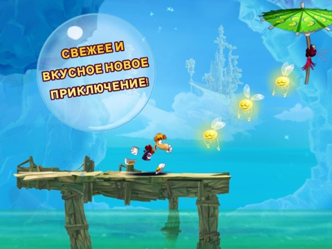 Rayman Fiesta Run Скриншоты9
