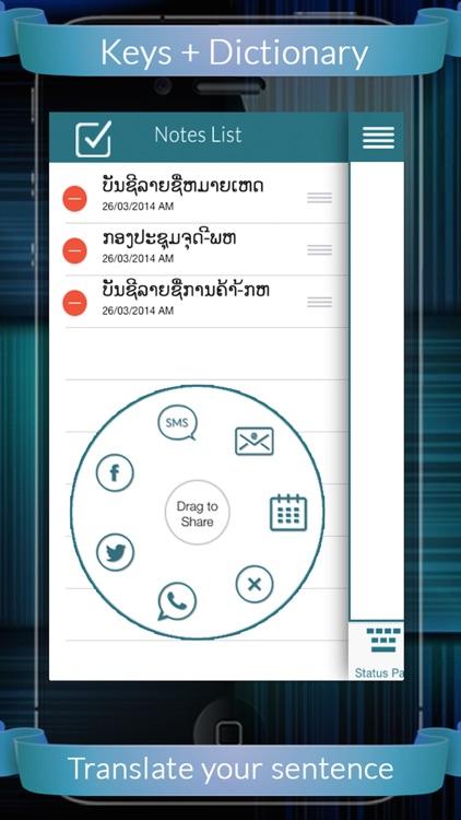 Lao Eng Dic+Keys (English to Lao & Lao to English) screenshot-3