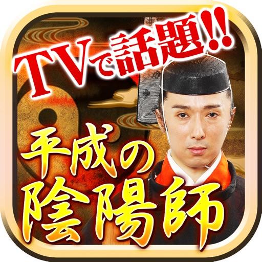 【TVで話題】平成の陰陽師*石田千尋の占い icon