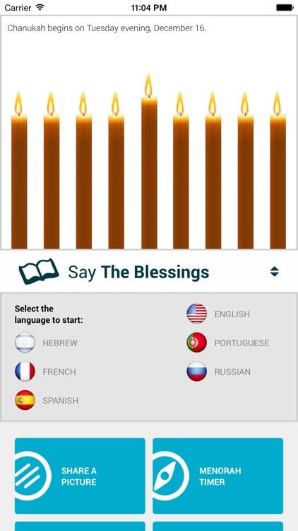 Chanukah Guide - Jewish Holiday Season App