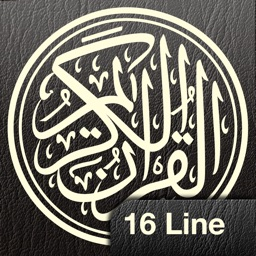 Quran Kareem 16 Line for iPad