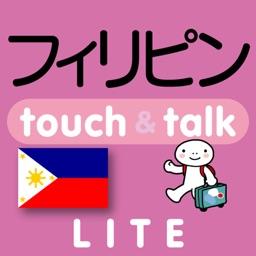 指さし会話フィリピン Touch Talk Lite版 By Yubisashi Joho Center Publishing Co Ltd