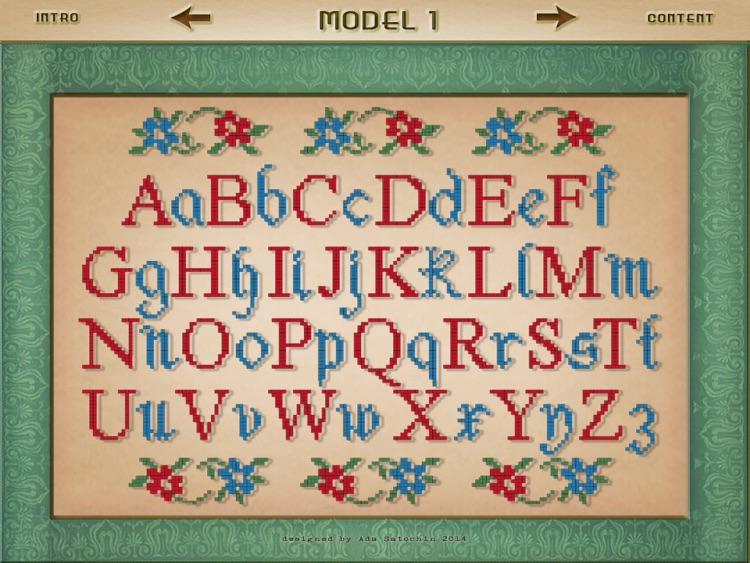 Noboring Alphabet