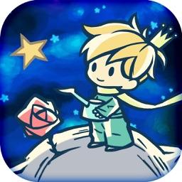 小さな王子様とバラの物語 -星の王子様 Edition-