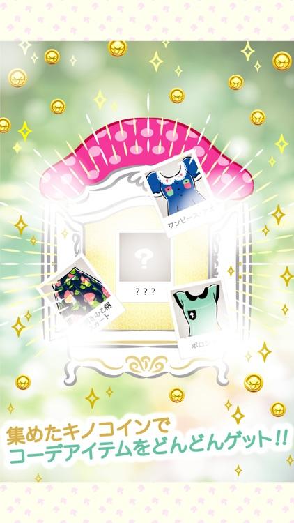 きのこガーリー2-着せ替え放置シミュレーションゲームアプリ! screenshot-3