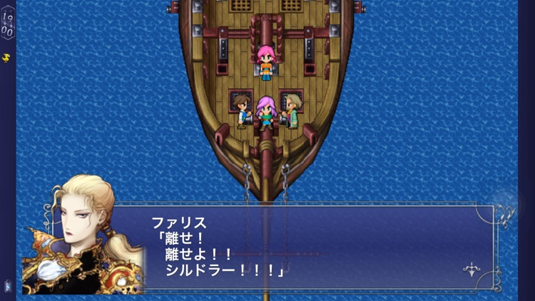FINAL FANTASY  V screenshot-1
