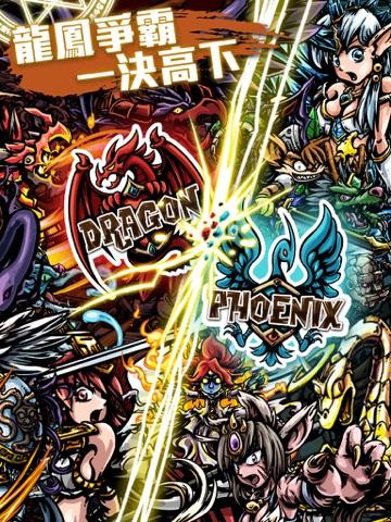 龍之魔法陣 Dragon Mage-ipad-4