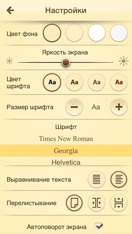Историческая Библиотека - История России и мира - Книги по истории screenshot-4