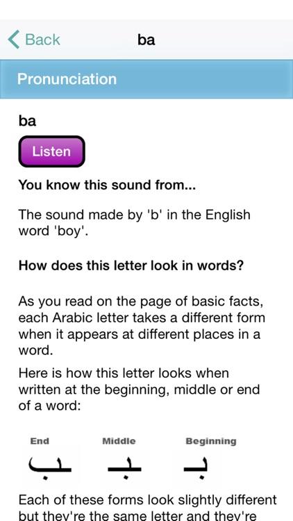 Arabic Reading Course Screens 2