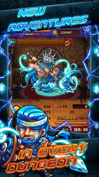 Battle of Puzzles RPG - Dungeon Wars & Epic Battles TCG screenshot-4