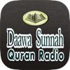 Daawa Sunnah Quran Radio