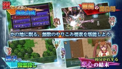 RPG アスディバインディオス - 無料版のスクリーンショット4