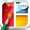 Frame Artist Pro - Photo Collage Maker, 照片拼贴器, 照片合成器