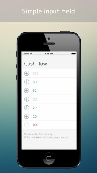 内部収益率(IRR) を計算 - Evalueのスクリーンショット3