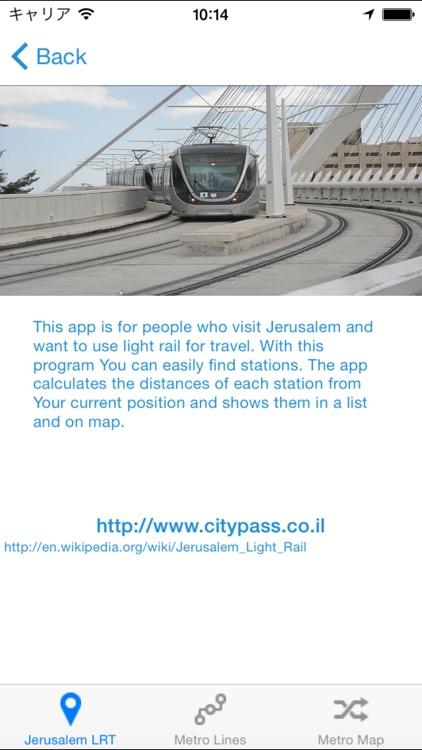 Jerusalem LRT by LASZLO FACZAN