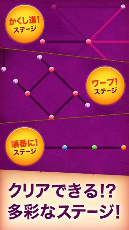 一筆書きゲーム!無料パズルで脳トレしよう! by だーぱん screenshot-3