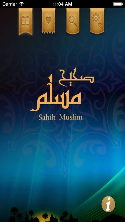 Sahih Muslim - صحيح مسلم