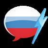 WordPower Learn Russian Vocabulary by InnovativeLanguage.com