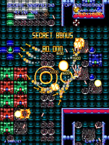 Super Star Shooter GAIDENのおすすめ画像2