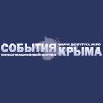 События Крыма на пк