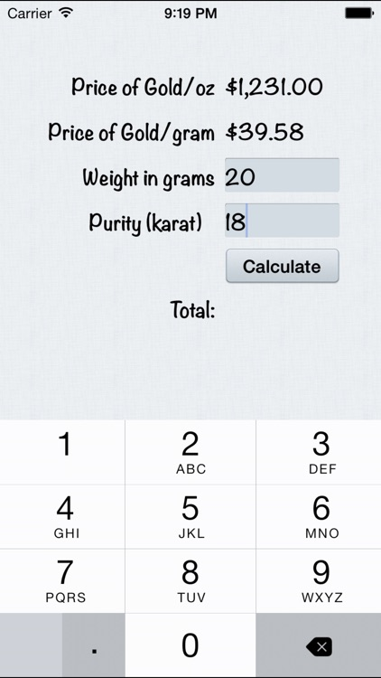 Gold Trade Calculator