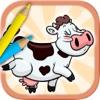 Ферма животных книжка-раскраска - цвет и краски животных