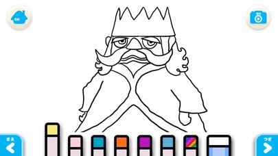 【無料版】裸の王様(はだかのおうさま)  ~ぬりえで遊べる赤ちゃん・子供向けのアニメで動く絵本アプリ:えほんであそぼ!じゃじゃじゃじゃん童謡シリーズのおすすめ画像4