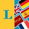 Schulwörterbuch Box Englisch, Französisch, Italienisch, Spanisch, Latein, Russisch, Deutsch als Fremdsprache - iPhoneアプリ