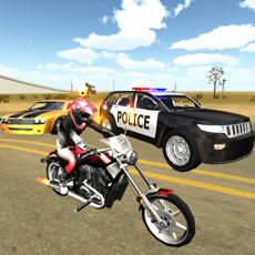 Activities of Rescue Moto Soldier