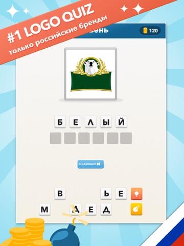 Logo Quiz - Русские бренды на iPad