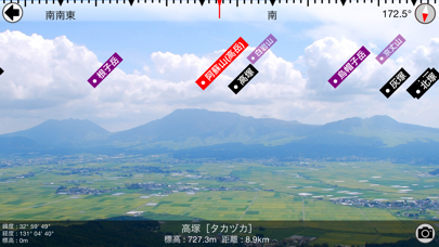 AR 山 1000 ScreenShot2