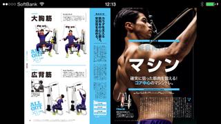Tarzan magazine ScreenShot2