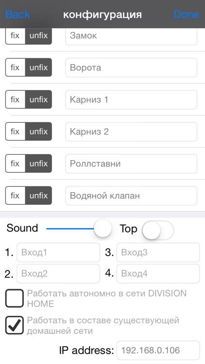 Wi-Fi home PRO screenshot-3