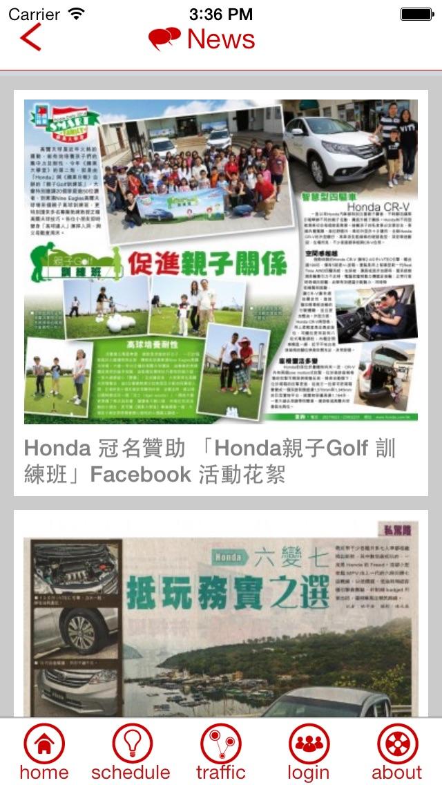 Honda Macau屏幕截圖4