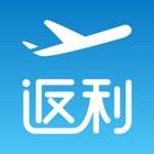 飞客返利-专注酒店机票预订旅游返利app icon