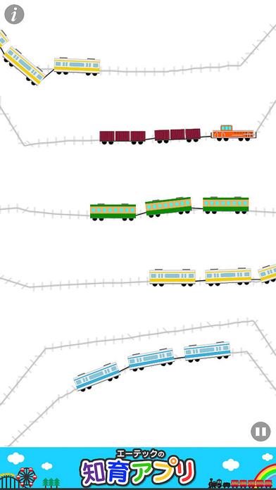 電車が動く!走るお絵かき ScreenShot3