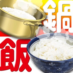 Cook rice with a pot -How to cook rice with a stove-