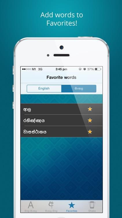 SL Dictionary Pro screenshot-4