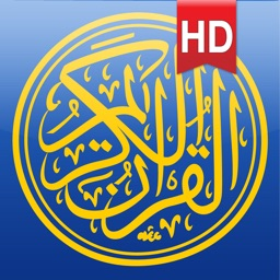 Quran Kareem HD for iPhone